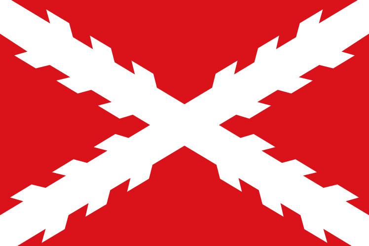 bandera-ecuador-1809