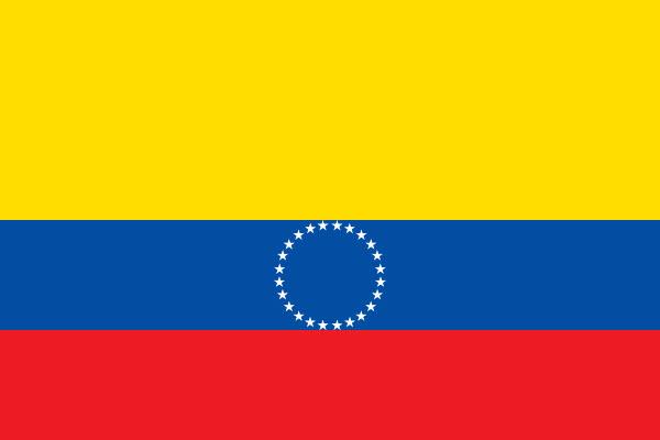 Bandera del Ecuador para municipios